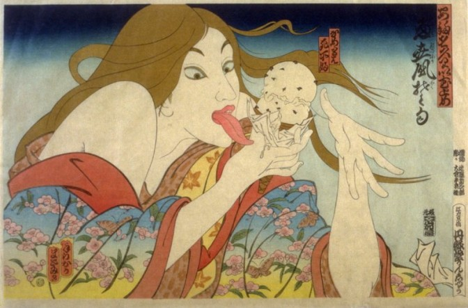 Masami Teraoka, 31 Flavors invading Japan, 1977. Color Woodcut, 10 3/8 x 15 3/4 in. Gift of Edward Den Lau.