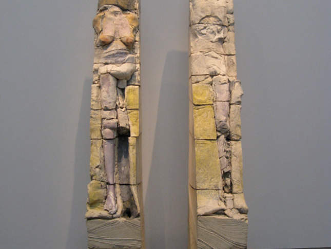 Standing Woman and Standing Man, 1975